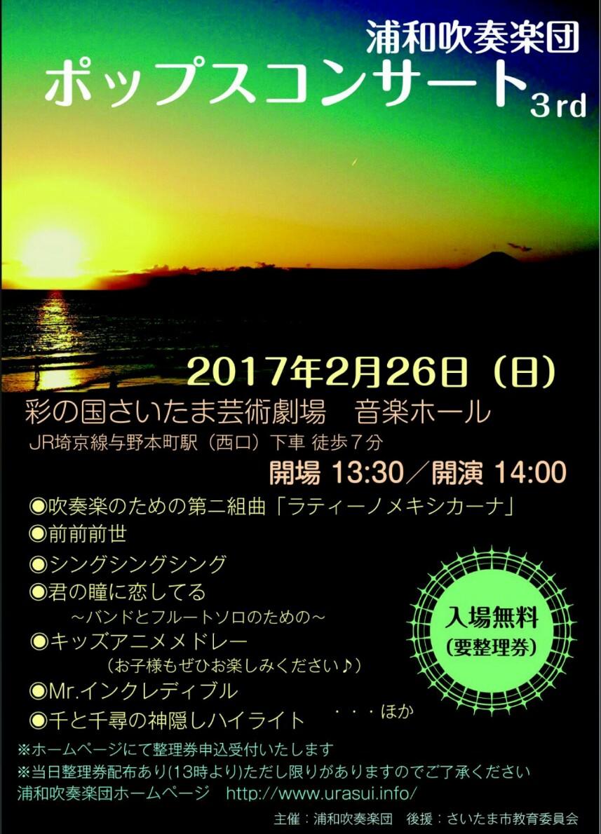 Img_20170115_200040