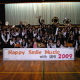 Happy Smile Music with浦吹2009